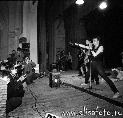 25 февраля 1987 - Концерт - Ленинград - ДК «Железнодорожников»