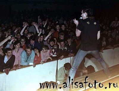 """апрель 1987 - Концерт - Ленинград - ДК """"Крупской"""""""