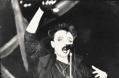 5 июня 1987 - Концерт - Ленинград - ЛДМ - V РОК-фестиваль ЛРК