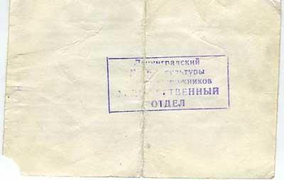 199603231