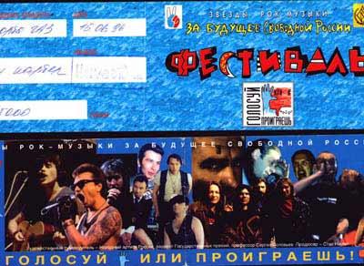 199606152