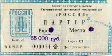199609091