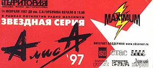 199702141