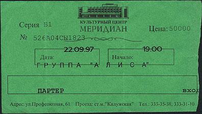199709221