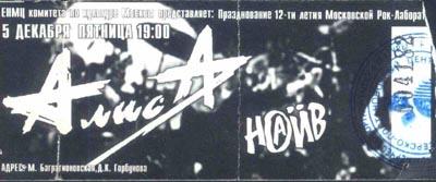 199712051