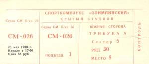 199805231