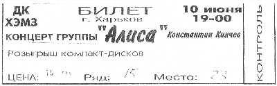 199906101