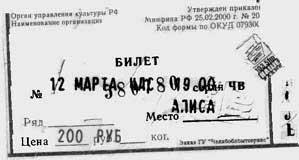 200203121