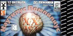 200210121