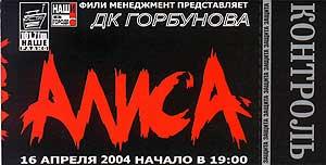 200404161