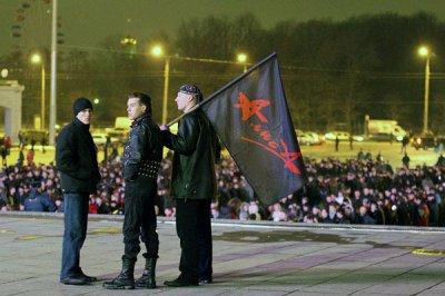 29 февраля 2008 - Санкт-Петербург - СКК «Петербургский» - «Пульс хранителя дверей лабиринта»