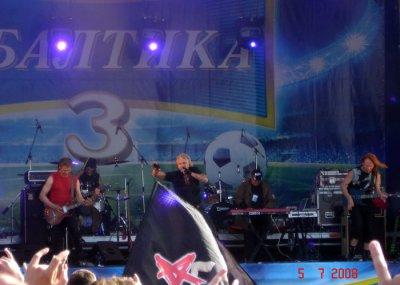 5 июля 2008 - Концерт - Санкт-Петербург - Возле СКК - Пивной фестиваль