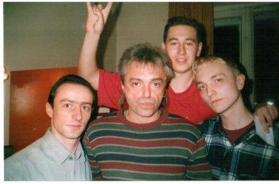 25 ноября 2001 - Концерт - Новосибирск - Дом Ученых, Академгородок - Акустика