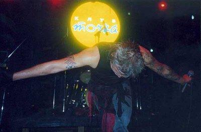 16 июня 2002 - Москва - Точка