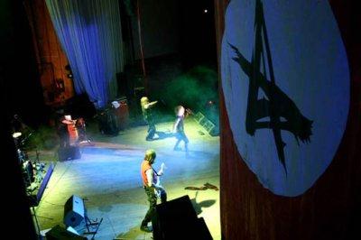 25 октября 2005 - Концерт - Набережные Челны - Концертный зал имени Сары Садыковой