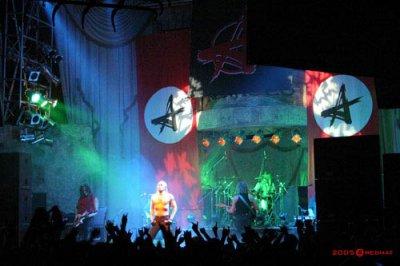 26 октября 2005 - Концерт - Уфа - Развлекательный комплекс «Огни Уфы», мегазал «КОЛИЗЕО»