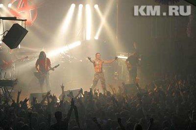 "27 января 2006 - Концерт - Москва - СДК МАИ - ""Лучшие песни"""