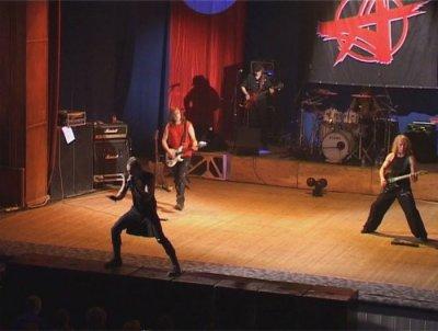 19 февраля 2006 - Концерт - Таганрог - Городской Дом Культуры