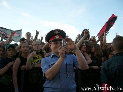 16 июня 2006 - Концерт - Петрозаводск - аэродром «Пески» - Фестиваль «Воздух»