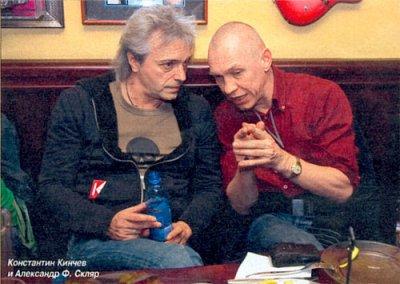 16 ноября 2006 - Москва, Hard Rock Cafe (Арбат) - Кинчев на 45-летии С.Галанина