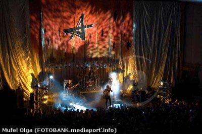 """9 апреля 2007 - Концерт - Харьков - ККЗ """"Украина"""" - """"Стать Севера"""""""