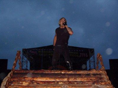 """14 июля 2007 - Концерт - Ленинградская обл., аэродром """"Сиворицы"""" - Байк рок фестиваль 2007"""