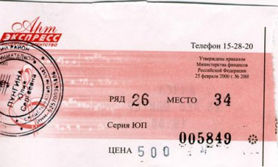15 декабря 2007 - Нижний Новгород - К/З Юпитер