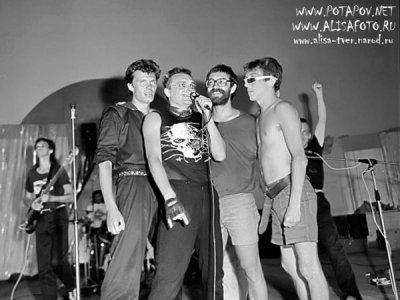 август 1987 - Концерт - Ялта - Летняя эстрада пансионата «Донбасс» (несколько концертов)