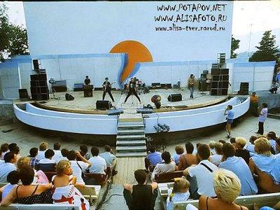 28 августа 1987 - Концерт - Ялта - Летняя эстрада пансионата «Донбасс» (финальный концерт)