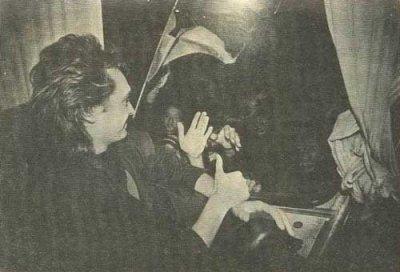26 сентября 1990 - Концерт - Ленинград - СКК им.Ленина