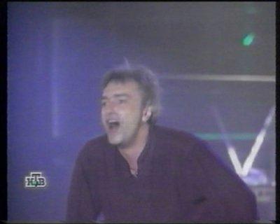 24 мая 1997 - Концерт - Москва - СК «Олимпийский» - «Maxidrom»