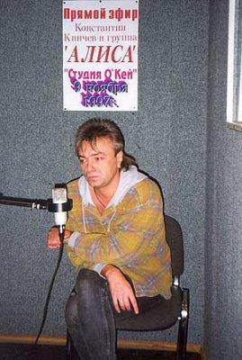 9 ноября 1997 - Кинчев в эфире радио «О-Кей» (Владивосток)